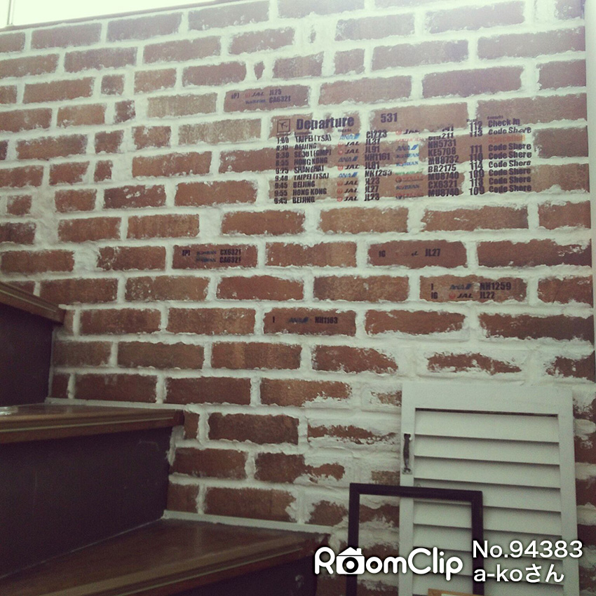 RoomClip ブルックリンスタイル