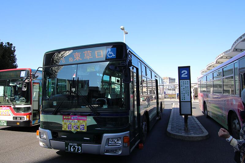 モザイクタイルミュージアムへの行き方【電車・バス編】